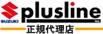 Plusline