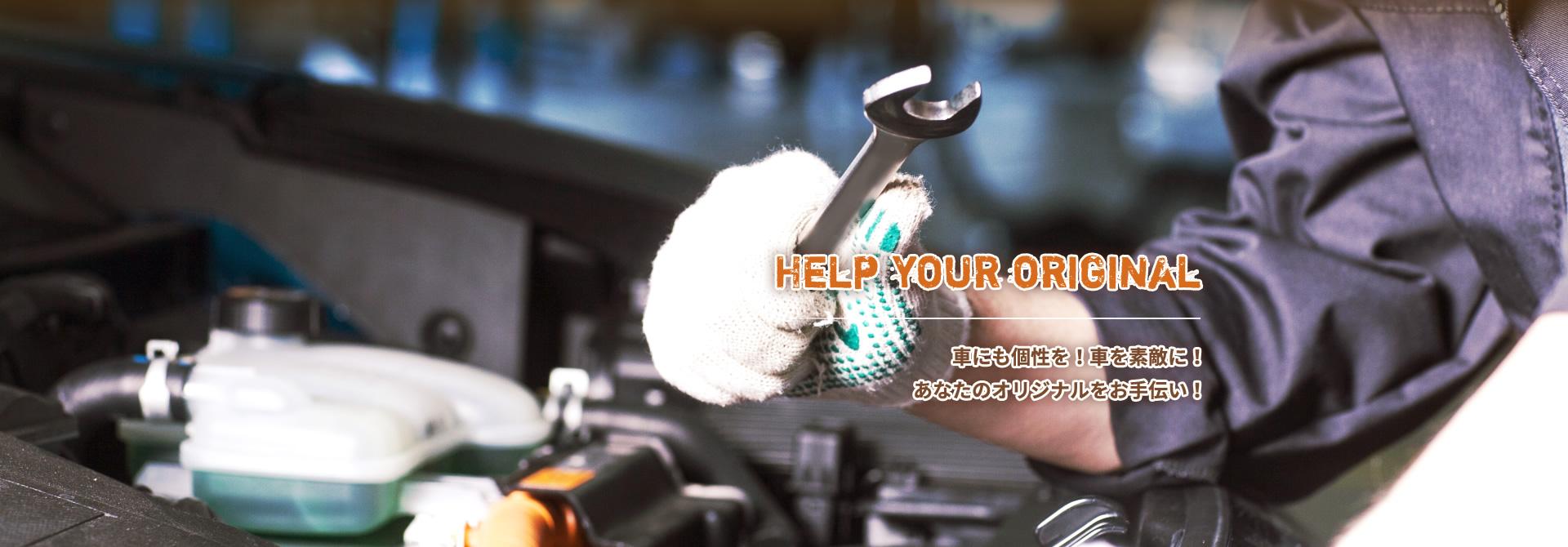 ORIGINALZ AUTO REPAIR&SERVICE